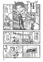 漫画P11
