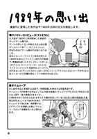 漫画P22