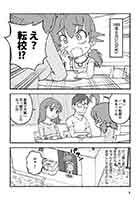 漫画P03